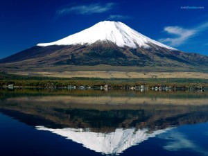 Postal: Monte Fuji reflejado en el Lago Kawaguchi