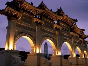 Postal: Salón Conmemorativo de Chiang Kai-shek (China)