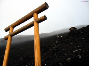 Postal: Puerta al Monte Fuji