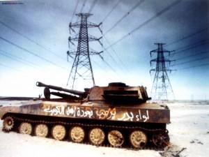 Tanque con pintadas árabes