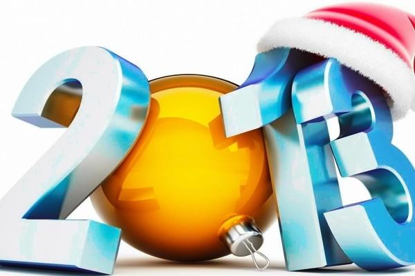 2013 navideño