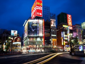 Postal: Shinjuku, Tokio, Japón