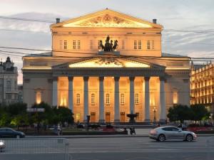 Postal: Teatro Bolshói, Moscú, Rusia