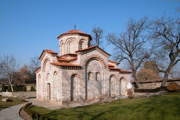 Iglesia de San Jorge en Kyustendil, Bulgaria