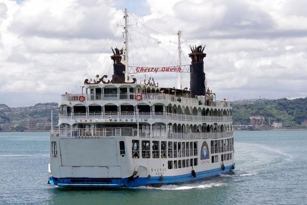 Un ferry entre Kagoshima y Sakurajima, Japón