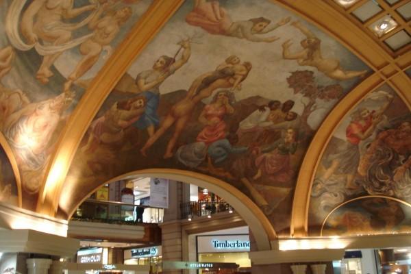 Mural Demetrio Urruchúa, Galerías Pacífico