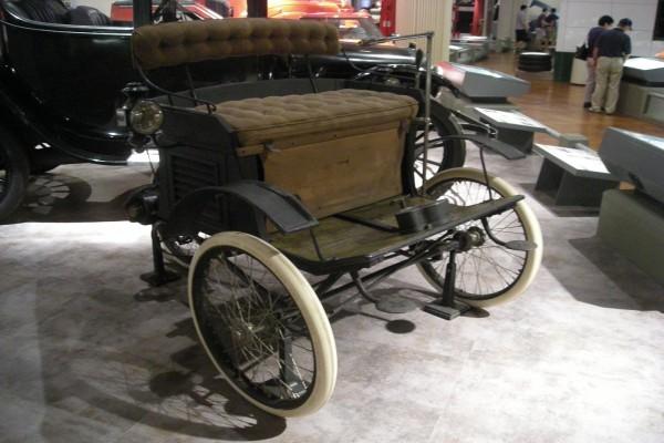 Triciclo eléctrico de 1.896