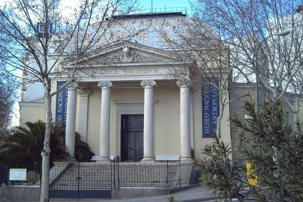 Fachada del Museo Nacional de Antropología de España, en Madrid