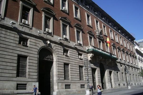 "Antigua ""Real Casa de la Aduana"", Ministerio de Hacienda (España)"