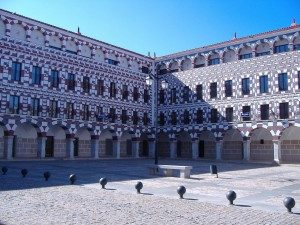 Postal: Vista de la Plaza Alta de Badajoz