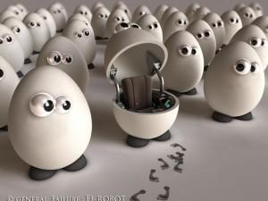 El interior de un huevo