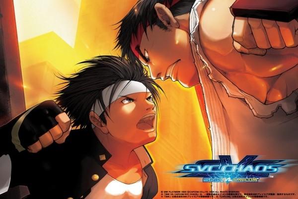 Kyo vs Ryu