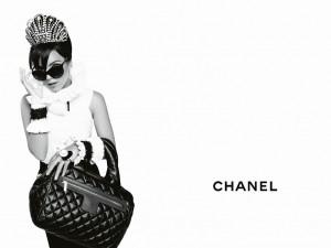 Chanel, modelo princesa