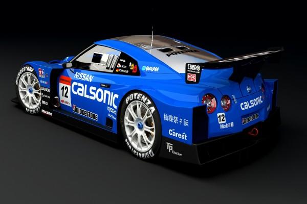 Nissan Skyline preparado para el rally