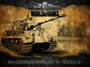 World of Tanks, Tiger II
