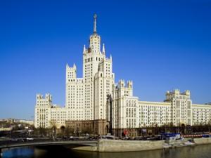 Postal: Edificio en Moscú