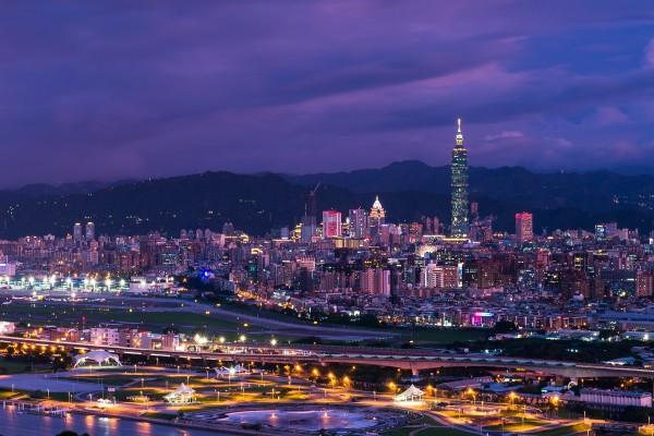 Ciudad de Taipéi, Taiwan