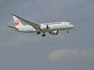 Postal: Japan Airlines