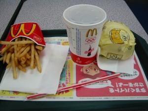 Menú McDonalds en Japón