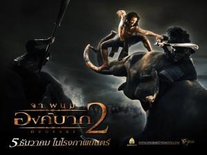 Ong-Bak 2, dirigida y protagonizada por Tony Jaa