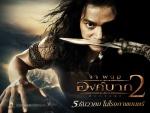 Ong-Bak 2, película de artes marciales