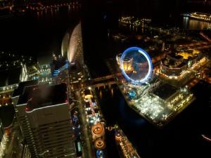 Vista aérea de la ciudad de Yokohama