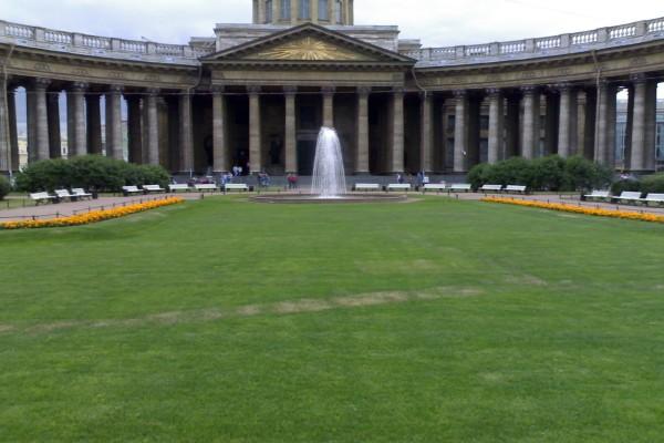 Fuente en la Catedral de Kazán, San Petersburgo