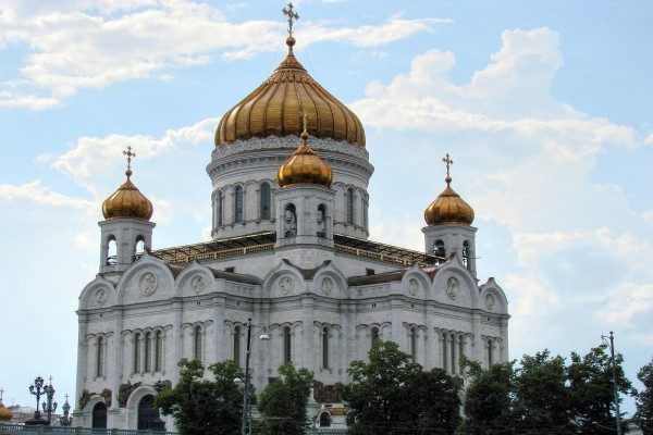 Fachada exterior de la Catedral de Cristo Salvador de Moscú