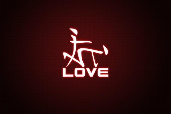 Kamasutra Love