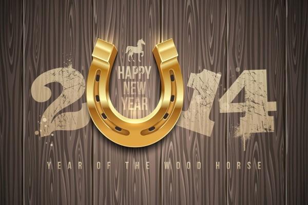 Año del Caballo de Madera (Año Nuevo Chino)