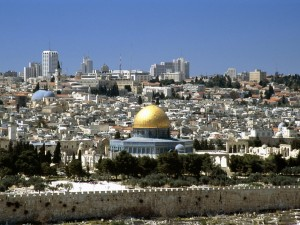 Postal: Vista de la Cúpula de la Roca en Jerusalén