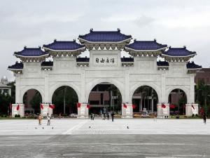 Postal: La puerta a Chiang Kai-shek, Taipei,Taiwan