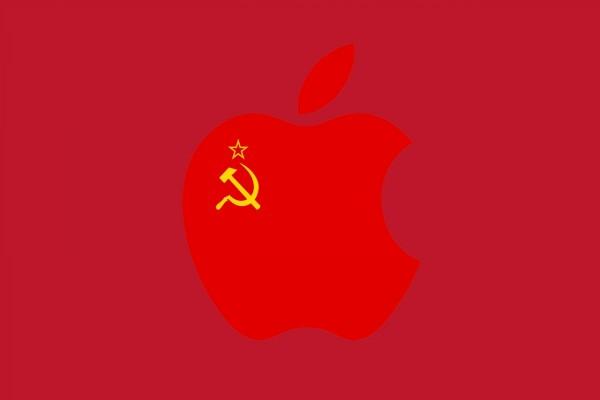 Apple comunista