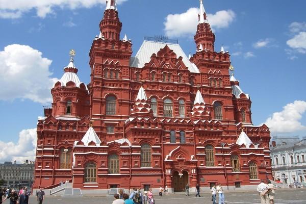Museo Estatal de Historia de Moscú