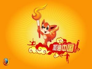 Postal: Firefox con la antorcha Olímpica