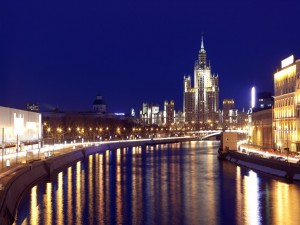 Universidad de Moscú y el río