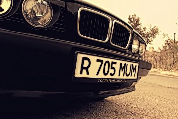 La matrícula de un coche
