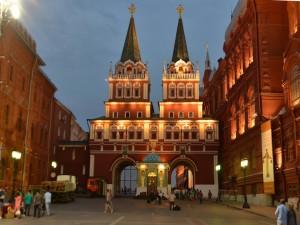 Postal: Museo de Historia (Moscú)
