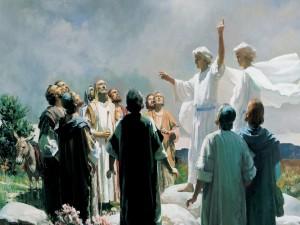 La Ascensión de Jesús al Cielo
