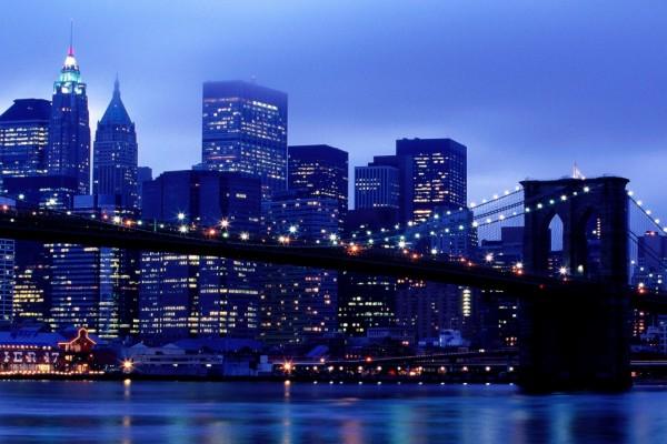 Anochecer en la ciudad de Nueva York