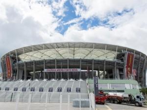"""Exterior del estadio """"Itaipava Arena Fonte Nova"""" (Salvador de Bahía, Brasil)"""