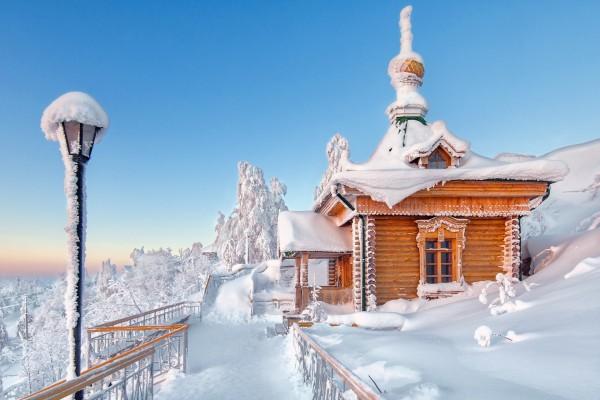 Paisaje invernal con nieve