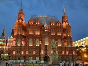 Postal: Anochecer en el Museo Estatal de Historia (Moscú)