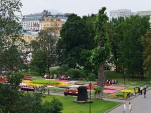 Postal: Jardines en Moscú