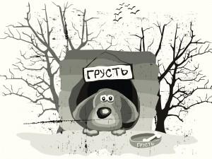 Postal: Un perro dentro de su caseta
