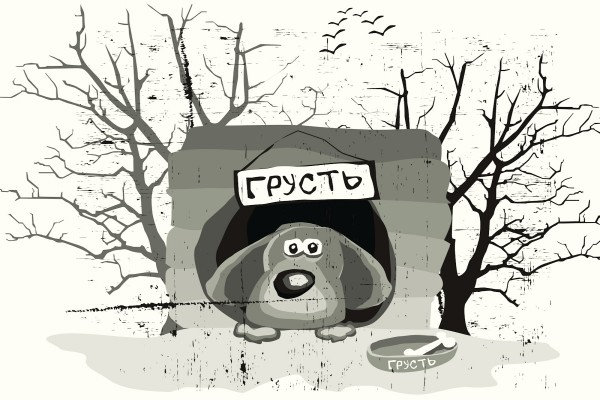 Un perro dentro de su caseta