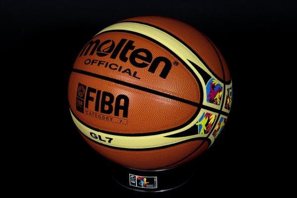 Balón oficial de la Copa del Mundo de Baloncesto España 2014