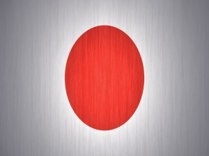 Postal: Los colores de la bandera de Japón