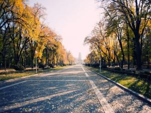 Postal: Parque Carol en otoño (Rumania)