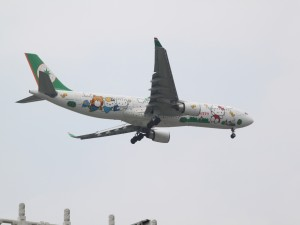 """Postal: Avión """"Hello Kitty Jet"""""""